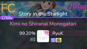 RyuK | 704pp +HDDT99.20% #1 // Shiranai Monogatari [Story in the]