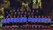《承经典 启未来》珠海横琴中心幼儿园第三届(2018)毕业典礼