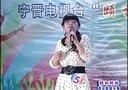 2012年第5期宁晋电视台颐和明珠杯群众歌赛大赛第5期【宁晋视频网www.ningjin.tv】