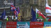 比利时英国与欧盟达成脱欧新协议,能否闯关?英国议会成关键
