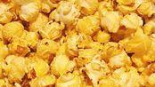 蚌埠美食:每次去公园玩耍,都要买上一大包的爆米花,你还记得吗