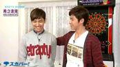 【东方神起】11年纪录片Meets 东方神起 Ep1-4 中文字幕(神之意境)