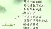 〈from杨荣武生物化学原理〉《芊芊》mRNA和蛋白质的故事……