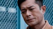 《反贪风暴4》:这个小配角才是本片的亮点!
