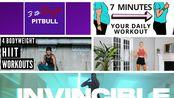 3分钟健身操,7分钟全身,8分钟自重训练HIIT演示,10分钟手臂,BC invisible