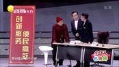 谁替我证明:办户口的质问巩汉林和潘长江,巩汉林急了