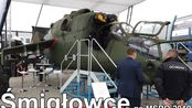 Mi-24, Black Hawk i Sokó na MSPO 2019