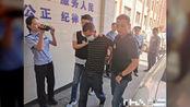 银行抢劫的枣庄男子犯罪动机疑因个人感情问题