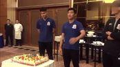 孙世林与陈钊生日快乐,上海申花为两人送上生日蛋糕