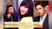 高云翔案陪审团意见仍未一致,推迟审判结果到12月2日