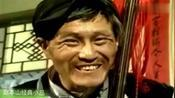 赵本山最爆笑力作,瞎爹给人算命一算一个准,真神人也,幽默大师