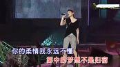 陈琳《你的柔情我永远不懂》,歌者已逝,歌声依旧!