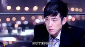 《离婚律师》曹乾坤和池海东坦诚,自己有小三了