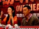 """《窃听风云2》[飞卢电影_www.024fl.com ]再战江湖 黄奕刘青云成""""夫妻档"""""""
