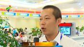 深圳:公积金微信自助提取 两周办理近3万笔
