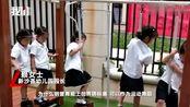 因钢管舞被免职幼儿园园长回应:钢管舞是种运动