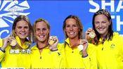 [新闻直播间]澳大利亚 澳游泳选手兴奋剂检测呈阳性 澳游泳协会负责人:太丢脸