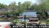 北京9级大风吹跑人工小岛 工作人员用快艇拉回