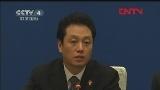 [视频]中国公民赴美签证问题获新进展