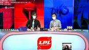 【阿布录播-2020.03.23】LPL春季赛 EDG vs VG / IG vs ES