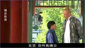 精武陈真:小孩语出惊人,老头听完哈哈大笑,不愧是霍元甲儿子!