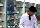 药心  安徽医学高等专科学校 药学2班