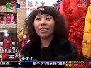 羽绒衣以旧换新献爱心111214xwsyk4.flv-2011-12-16