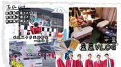 "EXO五巡vlog中篇-韩国首尔第二周演唱会(含大量饭拍灿烈伯贤focus)实则流水账""纪录片""连挤三天坑 |爱丽追星日常-看con记录"