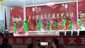 江西省德兴市五星广场舞,新年到变队形