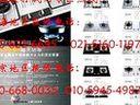 万和)㏄官方㏄(北京万和燃气灶售后服务电话)㊣认证