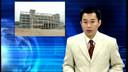 《汕尾电视台》陆丰市第二职业技术学校专题报道