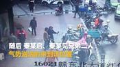 """【江西】为了""""抢地盘"""" 职业乞丐当街对骂后大打出手-江西资讯-上饶路边事"""