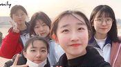 #高三女生快乐校园vlog#体育课#一个家长会的下午#喜剧学院即视感#