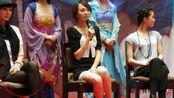 这是杨幂早期活动照,看到她的双腿和坐姿,唐嫣刘诗诗还是太保守了