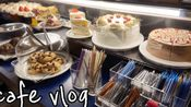 Café VLOG |2p韩国甜品咖啡厅男社长jiniberry的日常& 制作曲奇饼干、布朗尼巧克力|柠檬汽水|草莓蛋糕|美式咖啡、拿铁