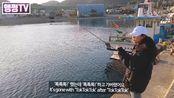 2018.12.3韩国小姐姐路亚 Bass. fishing