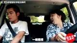 猛猛哒学姐没病吧:#我要上热门##我要上广场##搞笑#《开专车的几种人》之猛大哥版!K歌哥好评哥路怒