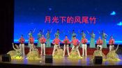 宜昌市老干部葫芦丝联谊会2020年新春音乐会21个节目全集视频