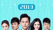 快乐大本营20130316期:宋茜谢娜上演厨艺大比拼(上)