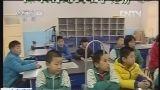 [视频]各地中小学陆续开学 山东德州:学生课堂新内容 认识雾霾