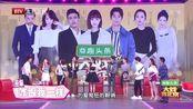 大戏看北京 2019 第20190802期《时间都知道》播出:时间里流淌爱的旋律