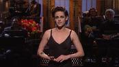 【克里斯汀斯图尔特】Kristen Stewart Monologue - SNL [Season 42, 2017]