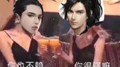 【一梦江湖】一种在游戏里和小伙伴一起快乐的方式(华山门派全世界流星)