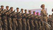 朝鲜大阅兵!朝鲜阅兵踢正步,看起来像兔子一样