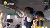 辽宁省5城市开通至沈阳桃仙机场客运班线