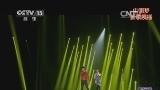 [中国音乐电视]歌曲《坐上高铁去北京》 演唱:徐子崴 金美儿