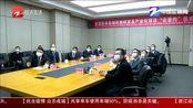 """深化三服务 着力破""""七难"""":嘉兴南湖区""""云签约""""百亿项目"""