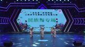 """云南省第四届""""金孔雀""""杯 昆明市呈贡区绮舞艺术 《佤勐格》"""