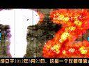 视频: 河南师范大学新农村建设学会社员欢乐运动会风采
