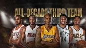 21世纪最佳阵容,首发各位置历史前二,替补都有6个MVP!